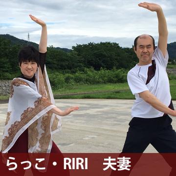 images_ishibashi