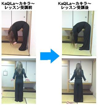 customer_miyashita2